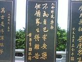 08-11-19基隆中正公園小遊:14.19