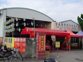 12-07-23金森鞋業廠拍、大楊國小、吳厝國小:DSCF0001.jpg