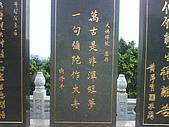 08-11-19基隆中正公園小遊:14.19[1]