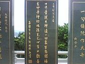 08-11-19基隆中正公園小遊:14.19[2]
