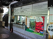 10-08-03 烏來碧潭:烏來台車站