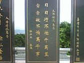 08-11-19基隆中正公園小遊:14.20