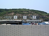 09-05-30馬祖行之東引:中柱港