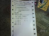 10-08-03 烏來碧潭:烏來台車的收據