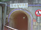 10-08-03 烏來碧潭:台車隧道