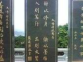 08-11-19基隆中正公園小遊:14.20[1]