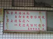 09-02-21基隆外木山步道+萬里西濱公路觀海休憩步道:已廢棄的章魚游泳池