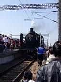 12-10-10日南火車站九十週年慶:DSCF0016~1.jpg