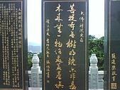 08-11-19基隆中正公園小遊:14.20[2]
