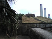 08-11-17白米甕砲台、仙洞巖、佛手洞:白米甕砲台+電廠煙囪