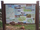 09-02-21基隆外木山步道+萬里西濱公路觀海休憩步道:風景區介紹