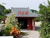 12-11-05大溪與南庄:愛情故事館