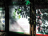 08-11-15草嶺古道:草嶺古道大里入口