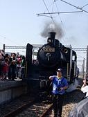 12-10-10日南火車站九十週年慶:DSCF0017~1.jpg