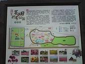 09-07-18台中后里花田拼布公園(環保公園):P18-07-09_09.06.jpg