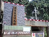 10-08-03 烏來碧潭:正在蓋的台車博物館