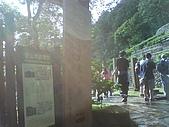 08-11-15草嶺古道:入口標示