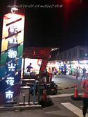 14-08-18、19花蓮:彩虹觀光夜市