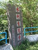 14-08-18、19花蓮:水利生態步道(初英步道)