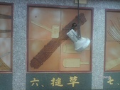 11-10-10 苗栗苑裡 苑裡老街、漁港、東里家風;大甲洋香:P10-10-11_12.17[2].jpg