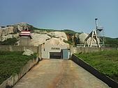 09-05-30馬祖行之東引:發電廠