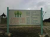 09-07-18台中后里花田拼布公園(環保公園):P18-07-09_09.33.jpg