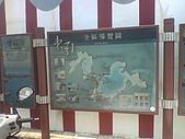 09-05-30馬祖行之東引:P30-05-09_12.01.jpg