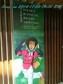 14-11-26苗栗後龍 客家圓樓、合歡石滬、外埔漁港:DSC_4070.jpg