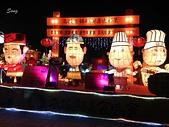 14-02-21臺灣燈會在南投&臺中燈會的主燈:DSC_2128.jpg