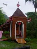 13-04-13安妮公主花園、秋紅谷、拓海家茶屋:DSCF0005.jpg