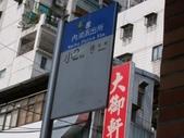 13-03-08臺北內湖碧山巖、白石湖&吊橋、鶯歌老街:找很久的小2站牌