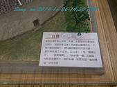 14-11-26苗栗後龍 客家圓樓、合歡石滬、外埔漁港:DSC_4066.jpg