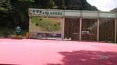 14-05-12杉林溪、斗六雅聞峇里海岸觀光工廠:DSC_2474.jpg