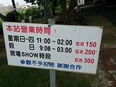 14-06-02~06五度環島:臺南 南台南車站
