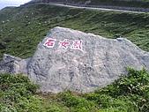 09-05-30馬祖行之東引:烈女石