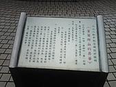 08-11-19基隆中正公園小遊:二二八紀念碑介紹