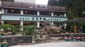 14-05-12杉林溪、斗六雅聞峇里海岸觀光工廠:DSC_2487.jpg