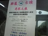 08-11-19基隆中正公園小遊:P19-11-08_13.03.jpg