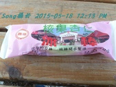 15-05-18~24第六次單人環島:嘉義大林糖廠