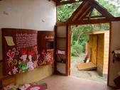13-04-13安妮公主花園、秋紅谷、拓海家茶屋:DSCF0013.jpg