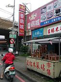 14-06-02~06五度環島:最後的香雞城