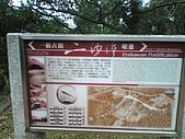 08-11-19基隆中正公園小遊:海門天險解說牌
