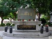 12-08-06台中 清水國小:DSCF0020.jpg