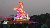 14-02-21臺灣燈會在南投&臺中燈會的主燈:DSC_2106.jpg