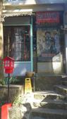 2014-10-20南投 天空之橋、藏傘閣、溪頭、妖怪村、埔里鎮立圖書館:溪頭妖怪村