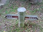 08-11-19基隆中正公園小遊:路標