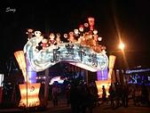 14-02-21臺灣燈會在南投&臺中燈會的主燈:DSC_2132.jpg