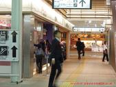 20141030-1103日本東京自由行-2:20141030-1103日本東京自由行0109.jpg