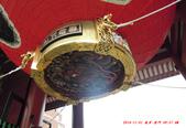 20141030-1103日本東京自由行-3:20141030-1103日本東京自由行0413.jpg