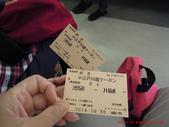 20141030-1103日本東京自由行-4:20141030-1103日本東京自由行0650.jpg